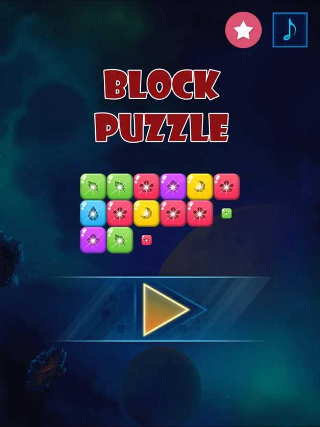 BlockPuzzleManiaBlast截图欣赏